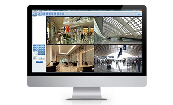 Wellsite Software IPCam VMS Lite