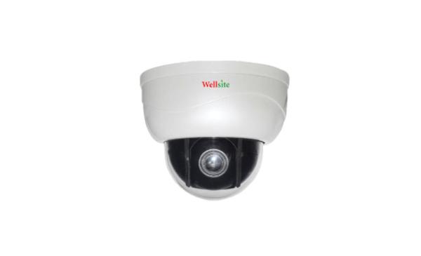 IP PTZ Camera WPM-2520VS