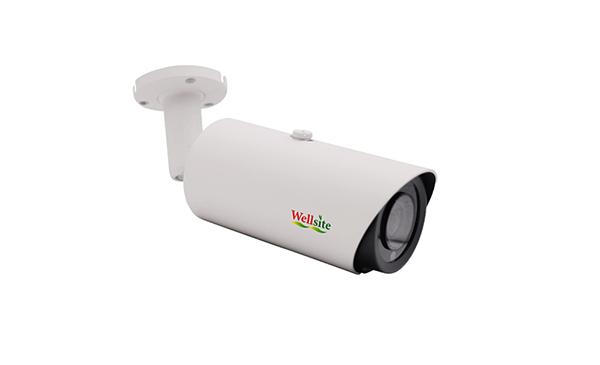 IP Camera WAB-4750BW