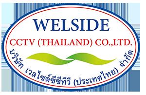 บริษัท เวลไซด์ซีซีทีวี (ประเทศไทย)จำกัด