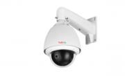 Stitching Panoramic IP Dome Camera WAP-1500NM