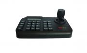 PTZ Control Keyboard WKB-1001W