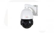 IP PTZ Camera WNP-1418XC