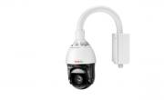 IP PTZ Camera WTZ-6120AT/WTZ-6130AT